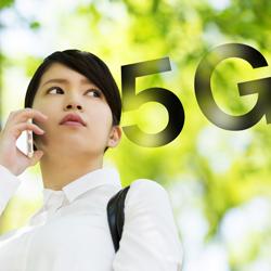 株テーマ:5G